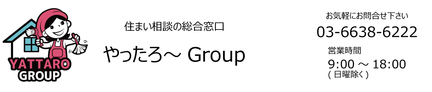 やったろ~Group